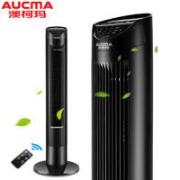 AUCMA 澳柯玛 FS-08N601(Y) 电风扇 塔扇