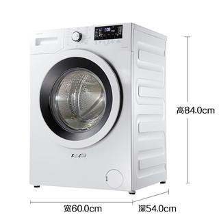 beko 倍科 EWCV 8632 BI 8公斤 滚筒洗衣机