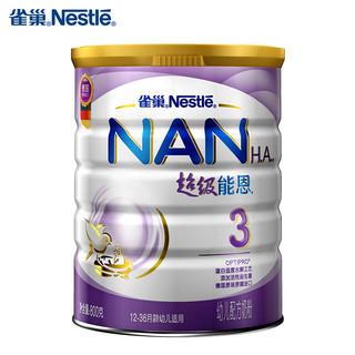 Nestlé 雀巢 超启能恩 幼儿配方奶粉 3段 800g
