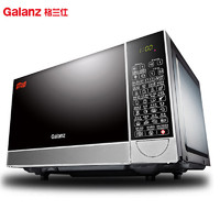 Galanz 格兰仕 G80F23CN2P-B5(R0)  光波炉 23L