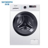 SKYWORTH 创维 F80G 8公斤 滚筒洗衣机