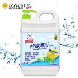 Baimao 白猫 柠檬薄荷洗洁精 2kg