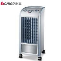 CHIGO 志高 FSTB-L18J 空调扇