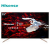 历史低价 Hisense 海信 H65E7A 65英寸 4K超高清 液晶平板电视 4900元(需用券)