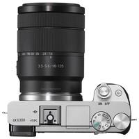 SONY 索尼 ILCE-6300M (18-135mm) 无反相机套机 银色