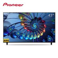 Pioneer 先锋 LED-43B570P 43英寸 全高清 液晶电视