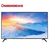 1日0点、61预告:CHANGHONG 长虹 55D2S 55英寸 4K超高清液晶电视