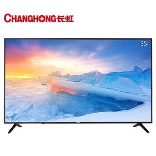 CHANGHONG 长虹 55D2S 55英寸 4K超高清液晶电视