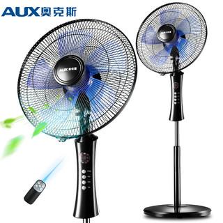 AUX 奥克斯 FS1603RC 落地 电风扇