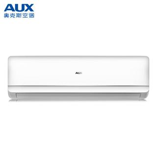 AUX 奥克斯 DG-F100571BHIE 大1匹 变频 壁挂式空调