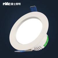 雷士(NVC)雷士照明 LED筒灯天花灯 漆白色 3瓦暖白光4000K 开孔7.5-8.5厘米