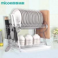 Micoe 四季沐歌 厨房用品双层置物架