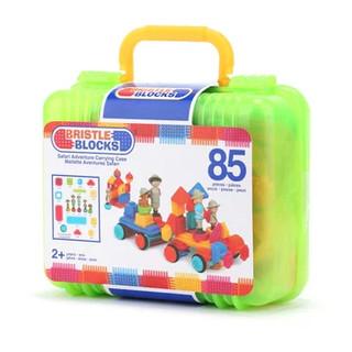 BRISTLE BLOCKS 拼插积木套装 85件箱装