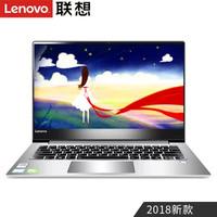 Lenovo 联想 小新air 2018款 14.0英寸笔记本 (I5-8250U、8G、256G固态、MX150、星河银)