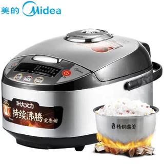 Midea 美的 MB-FS4088 IH电饭煲
