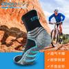 COOLMAX A108 经典短筒运动袜 (S、黑色)