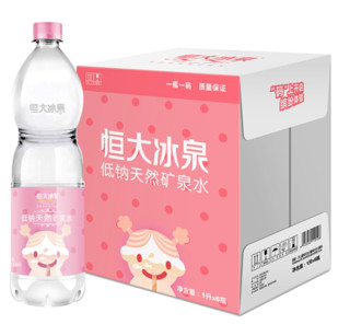 恒大冰泉 低钠天然矿泉水 1L*6瓶