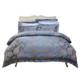 富安娜家纺高档床品套件丝棉色织大提花双人四件套 月下芬芳 深蓝 1.8m床