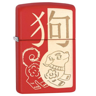 ZIPPO 芝宝 Chinese Zodiac 十二生肖·狗 打火机