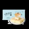 网易严选 雪麸蛋糕 180克 6枚 7.9元