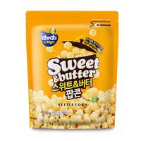 德拉达 袋装蜂蜜黄油味爆米花 250g *10件