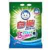 Baimao 白猫 全效去渍+亮白无磷洗衣粉