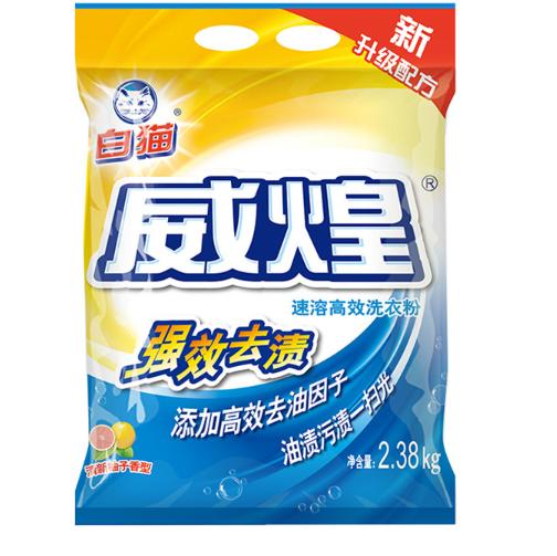 Baimao 白猫 威煌速溶高效洗衣粉 2.38kg