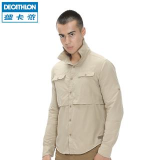DECATHLON 迪卡侬 8492264 男士速干衬衫