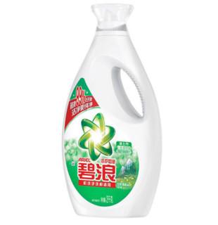 ARIEL 碧浪 洗衣液 洁护如新 自然清新香型 2kg