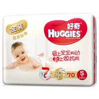 HUGGIES 好奇 金装 婴儿尿不湿 S70片