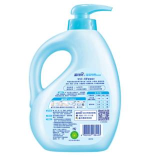 蓝月亮 宝宝专用洗衣液 洋甘菊香 1kg