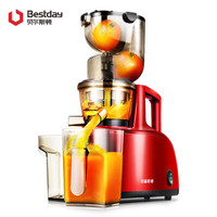 Bestday 贝尔斯顿  ZZJ-8013D 榨汁机