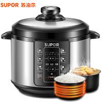SUPOR 苏泊尔 50YC906B-100 电压力锅 (5L)