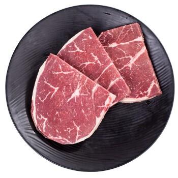 Tender Plus 天谱乐食 澳洲M3 和牛腰心牛排 150g*3块