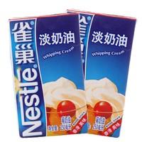 Nestlé 雀巢 淡奶油 250ml*2盒