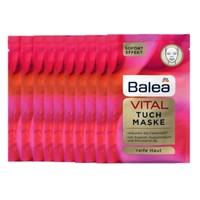 凑单品:Balea 芭乐雅 摩洛哥坚果油营养活力面膜 10片