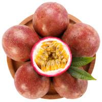 百香果 精品中果12个装 单果50-80g 新鲜水果