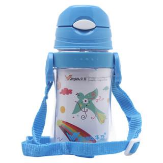 华亚儿童杯 运动水壶HP-1109 吊带吸管水杯360ml 三色随机