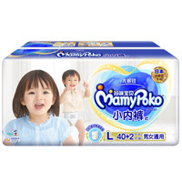 MamyPoko 妈咪宝贝 小内裤式 婴儿纸尿裤