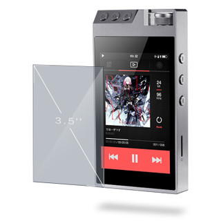 精奢乐彼 L3 PRO (32GB)播放器