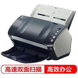 FUJITSU 富士通 Fi-7140 高速双面自动进纸扫描仪 A4