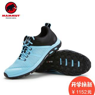 【18春夏新款】MAMMUT/猛犸象 女户外轻量舒适透气登山鞋/徒步鞋 (铂蓝色、38.5)