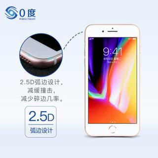 美国0度 苹果 iPhone 8/7/6s plus 防蓝光护眼钢化膜