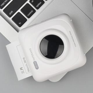 PAPERANG P1 便携图文黑白打印机 (热敏、移动APP打印、不支持自动双面打印、白色)
