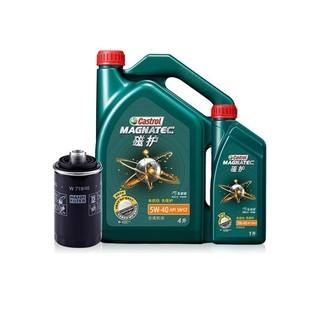 Castrol 嘉实多 磁护 合成机油小保养(机油+机滤+洗车+工时费)
