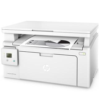 HP 惠普 M132a 黑白激光多功能一体机