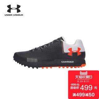 UNDER ARMOUR 安德玛 Horizon RTT 男子越野跑鞋 (900迷彩褐/艳红/黑色、46)