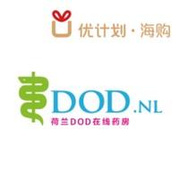 银联优计划  X 荷兰DOD  直邮中国