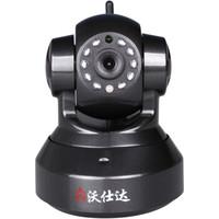 沃仕达 T7866WIP 无线摄像头 家用母婴夜视高清智能WIFI网络监控摄像头720P *4件