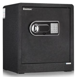 齐心(Comix)BGX-43DS  保管智能电子密码/箱 A3全钢板M级保密